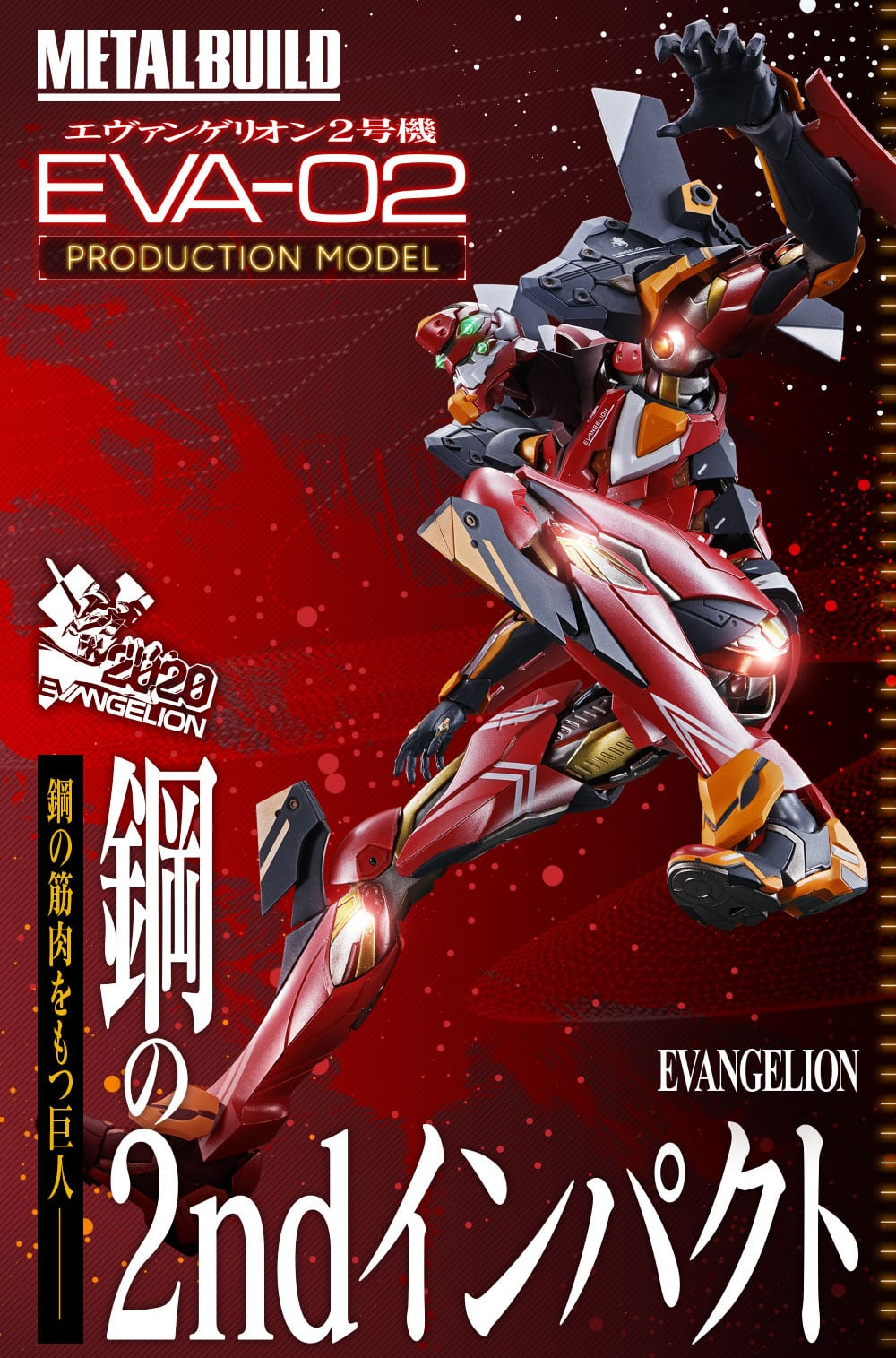 Bandai Metal Build Evangelion Shin Gekijouban EVA-02 Figure